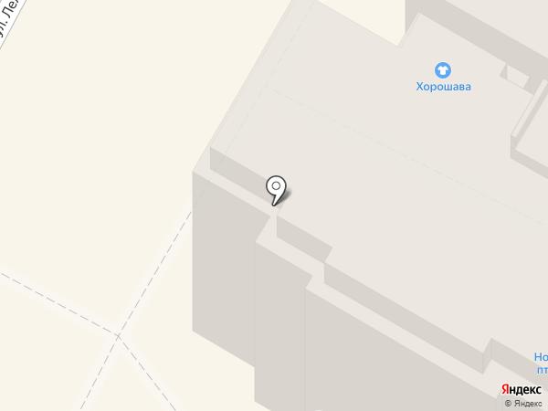 Центр Картридж на карте Бердска