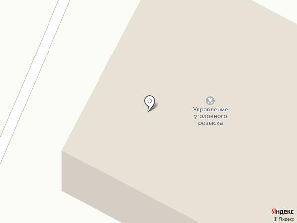 Бердский межрайонный отдел по борьбе с организованной преступностью на карте Бердска