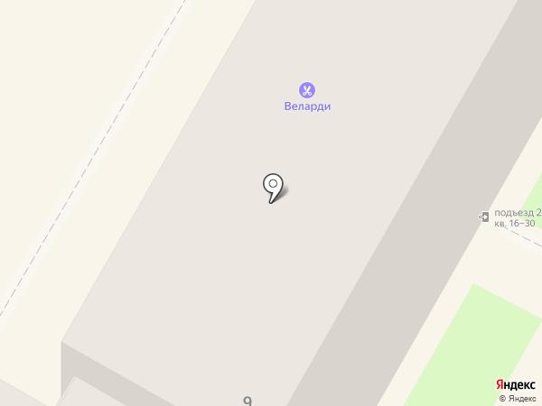 Веларди на карте Бердска