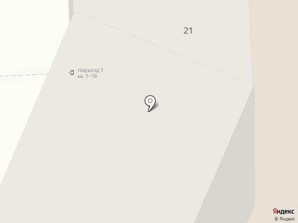 Спринт на карте Бердска