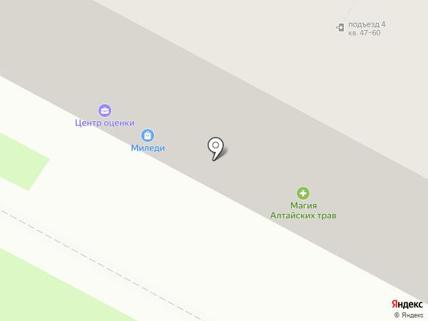 220 вольт на карте Бердска