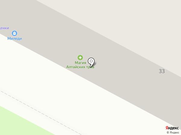 Стана на карте Бердска