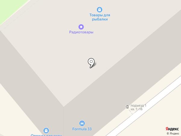 Аквариум на карте Бердска