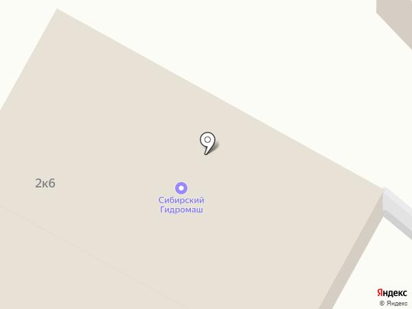 АвтоГород на карте Бердска