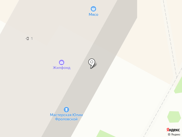 Сибирский цирюльник на карте Бердска