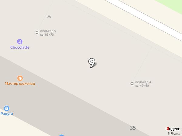 Арт Про на карте Бердска
