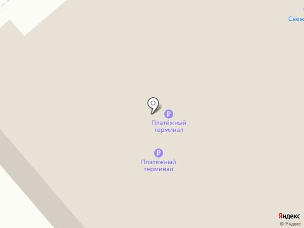Экспресс-оплата на карте Бердска