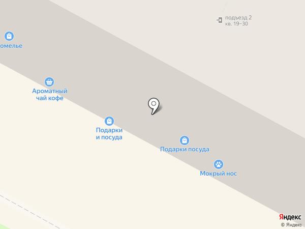 Магазин актуальных подарков и посуды на карте Бердска