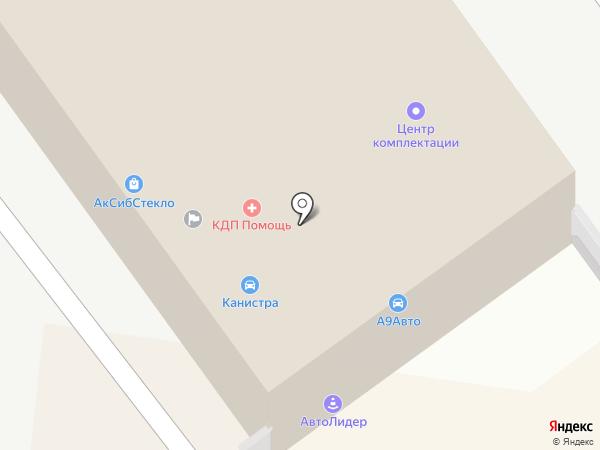 Wonlex54 на карте Новосибирска