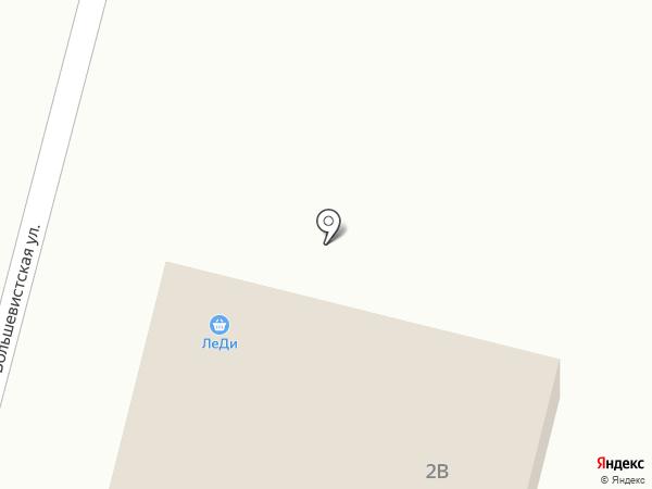 Леди на карте Бердска