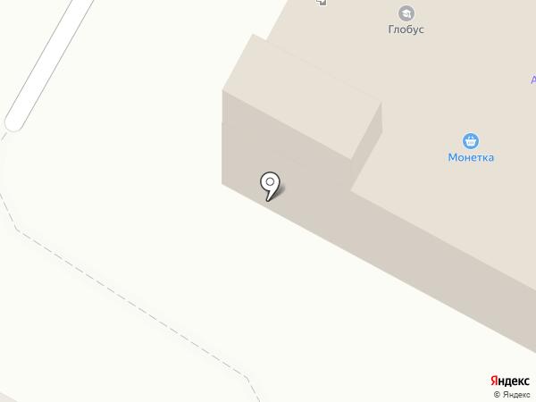 Глобус на карте Бердска