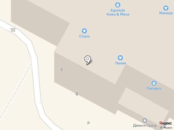 Лада на карте Бердска