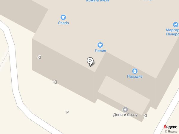 Oscar на карте Бердска