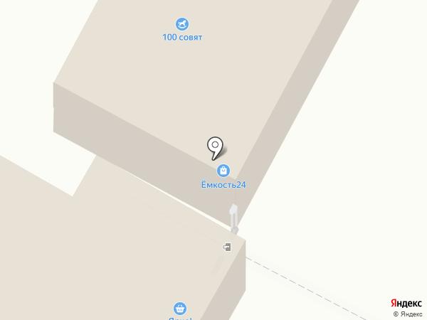 Кенгу 24 на карте Бердска