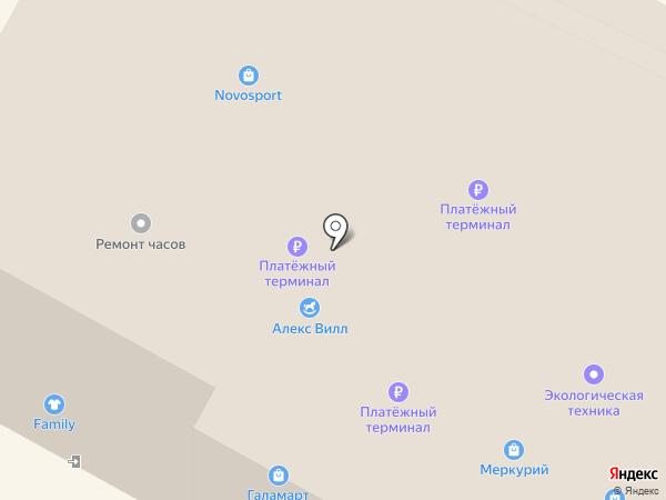 Стиляга на карте Бердска