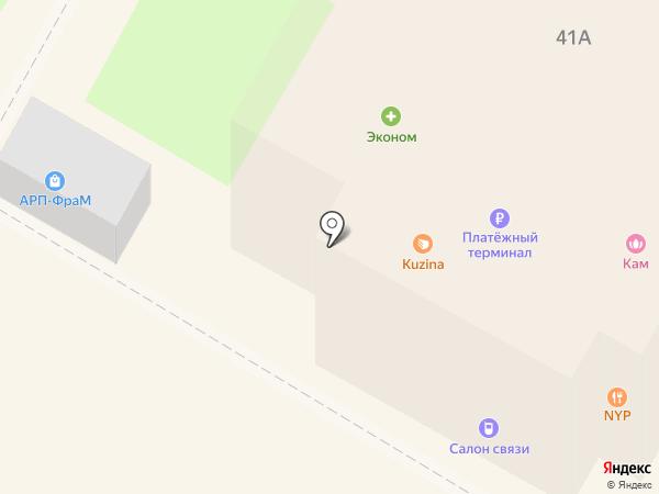 Twins Studio на карте Бердска