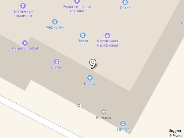 Clasna на карте Бердска