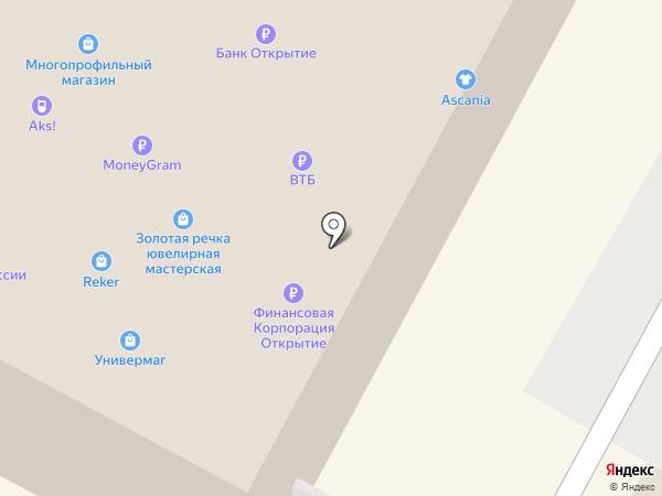 Элит-обувь на карте Бердска