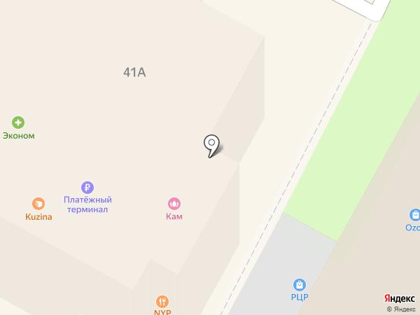Бухгалтер на карте Бердска