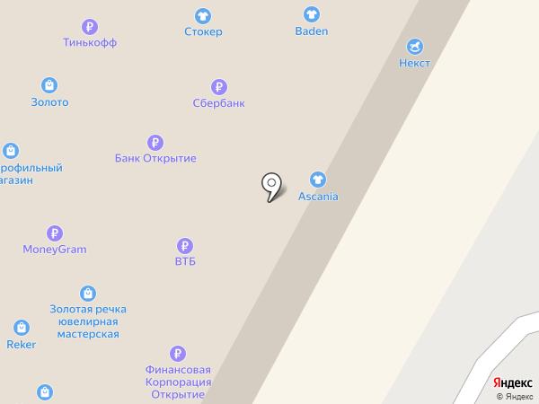 WESTFALIKA SHOES на карте Бердска