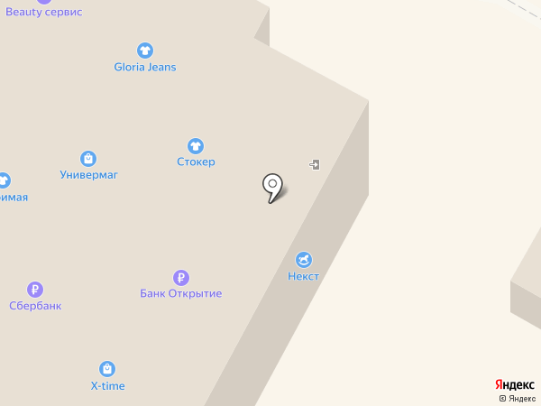 Телефон & Сервис на карте Бердска