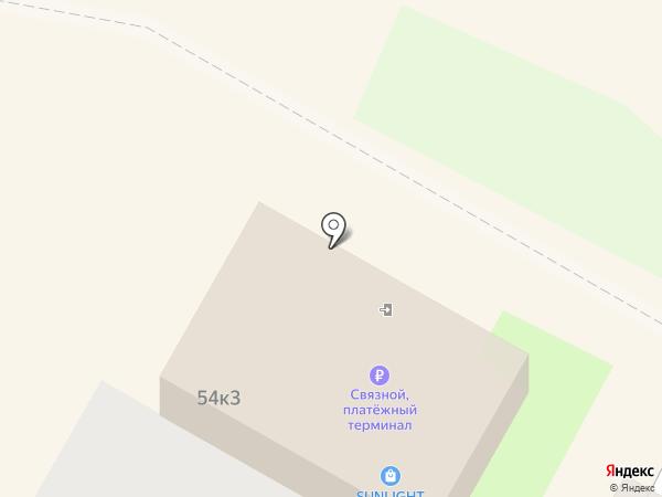 Ноу-Хау на карте Бердска