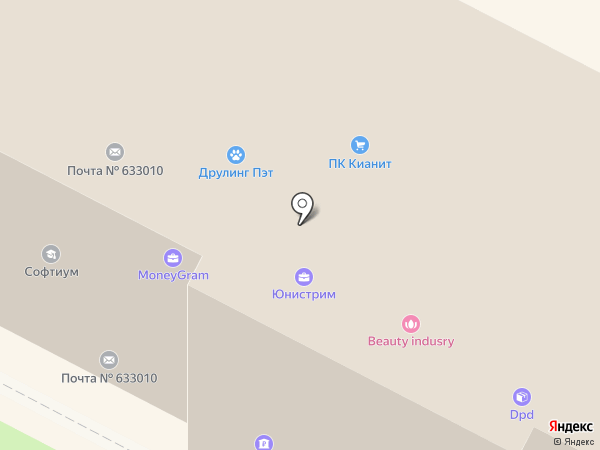 Работа рядом! на карте Бердска