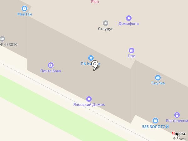 Ростелеком, ПАО на карте Бердска