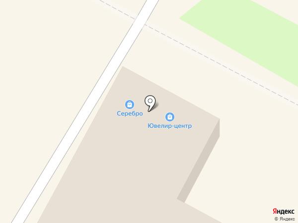 Ювелирный центр на карте Бердска