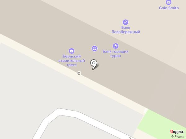 КапиталИнвест на карте Бердска
