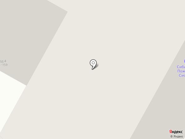Мир маленького гения на карте Бердска
