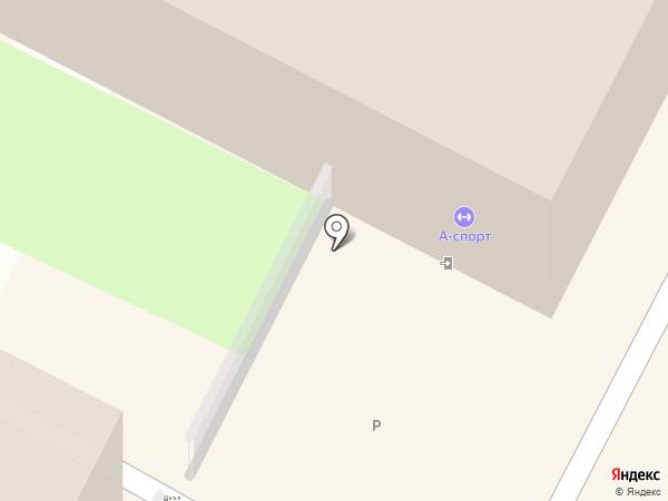 Медицинский кабинет на карте Бердска