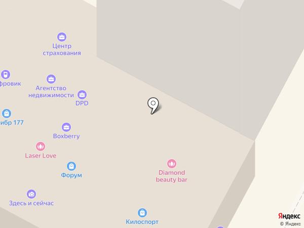 Салон восточных сувениров и украшений на карте Бердска