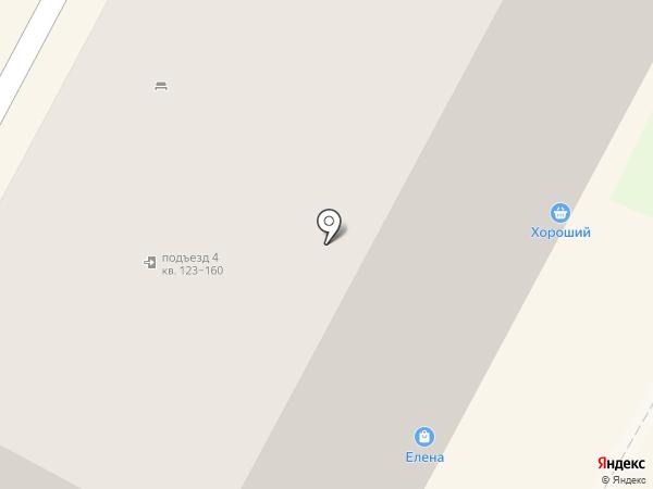 Адвокатский кабинет Кальван В.Н. на карте Бердска