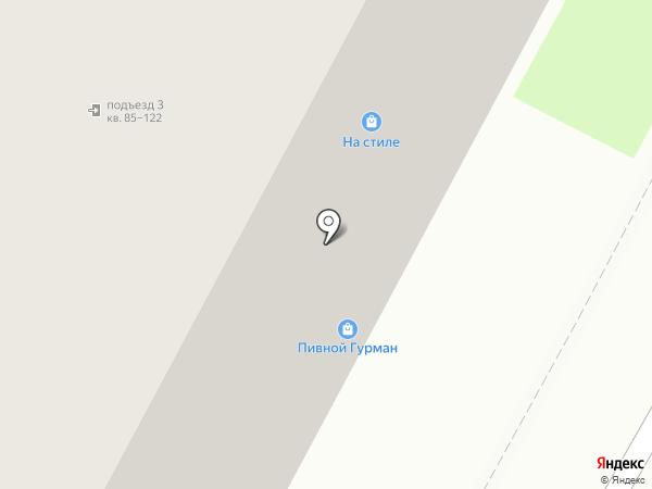 Коллегия адвокатов г. Бердска на карте Бердска