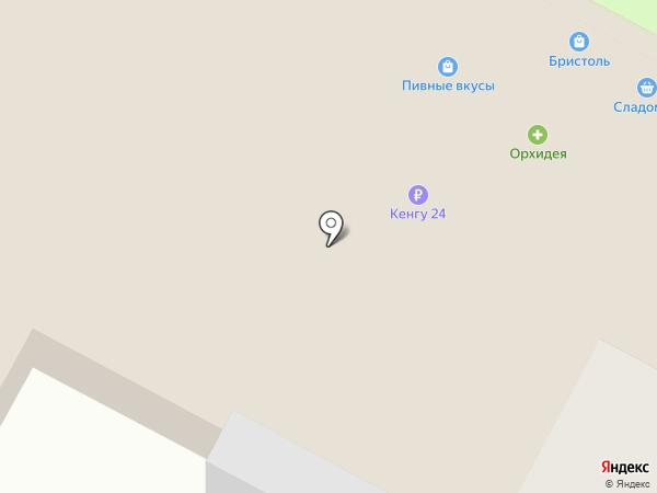 Додо Пицца на карте Бердска