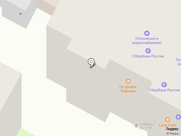 Очаг, магазин бытовой техники на карте Бердска