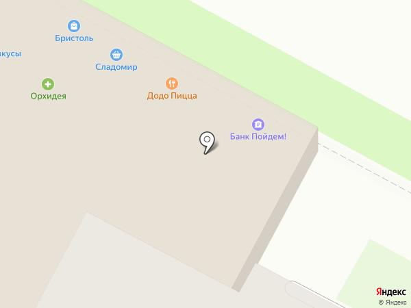 Банкомат, КБ Пойдём! на карте Бердска