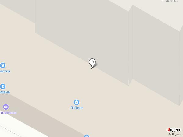 OHARA на карте Бердска