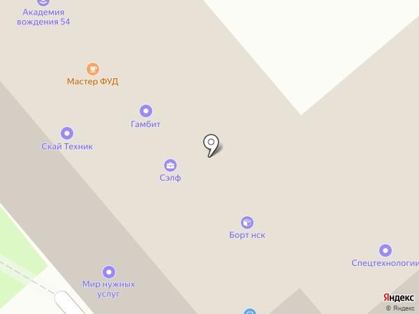 СКРС-групп на карте Бердска