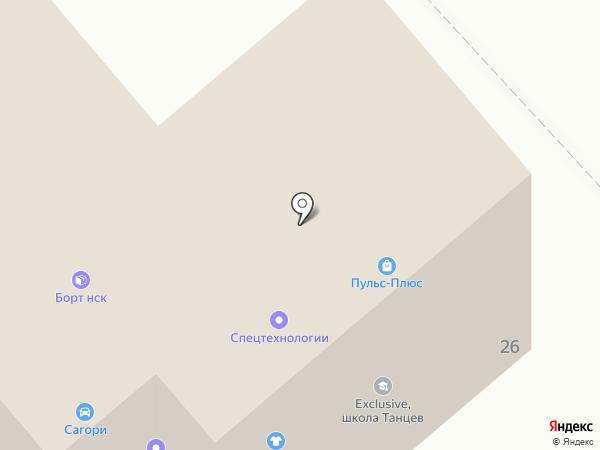 ППФ Страхование жизни на карте Бердска