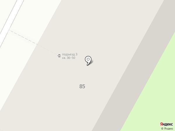 Мария на карте Бердска