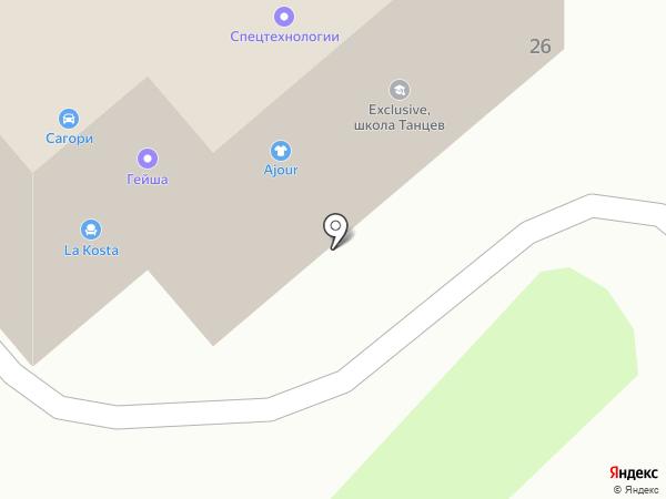 СагориМоторс на карте Бердска