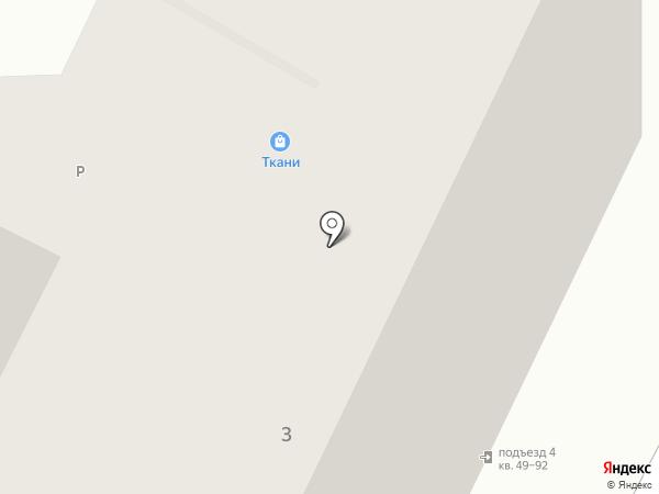 Магазин текстиля на карте Бердска