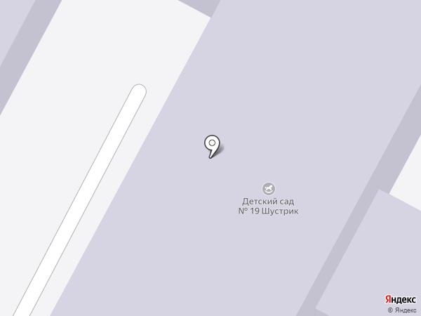 Детский сад №19, Шустрик на карте Бердска