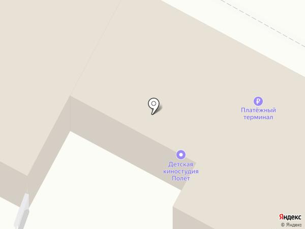 Солнышко на карте Бердска
