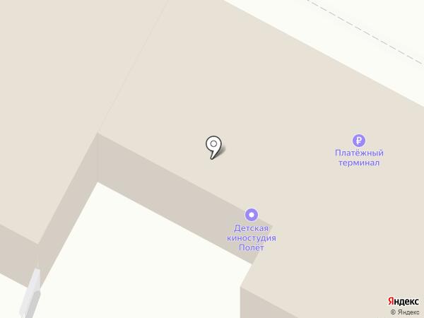 Производственная компания на карте Бердска