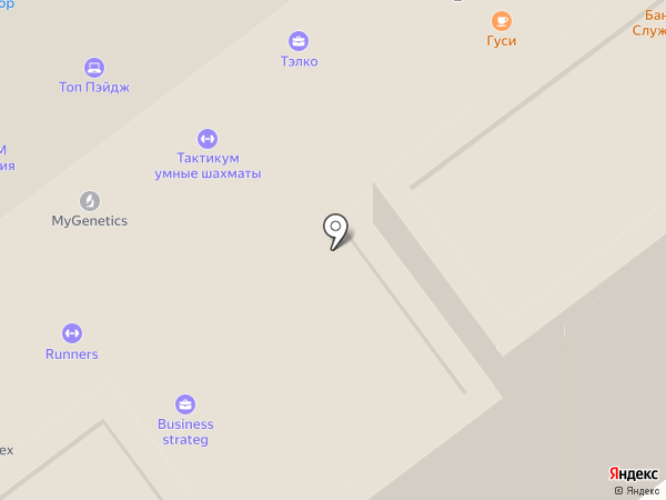 GUSTO на карте Новосибирска