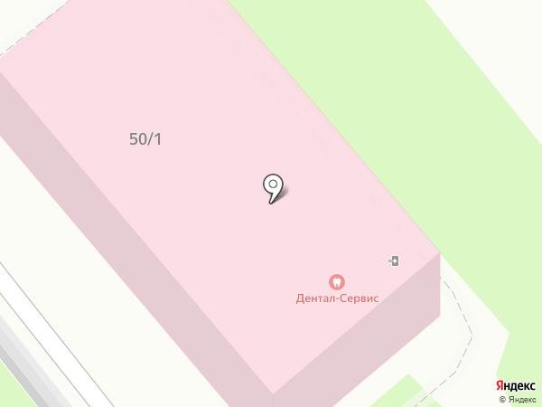 Дентал-Сервис на карте Бердска