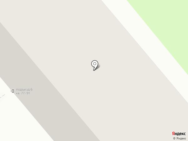 Мэри Кэй на карте Бердска
